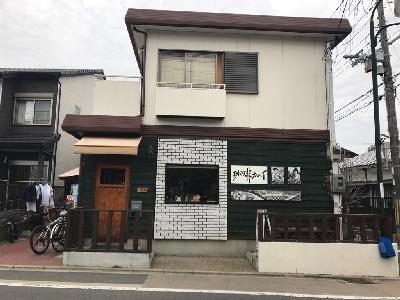伏見区深草の喫茶店「珈琲カムイ」