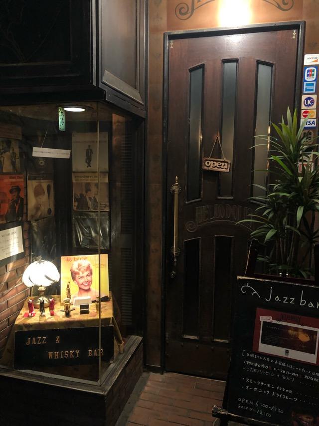 先斗町 JazzBarハロードーリィ 京都に居ながらにして海外で飲んでる気分を味える店~店長おススメはラーメン大豊