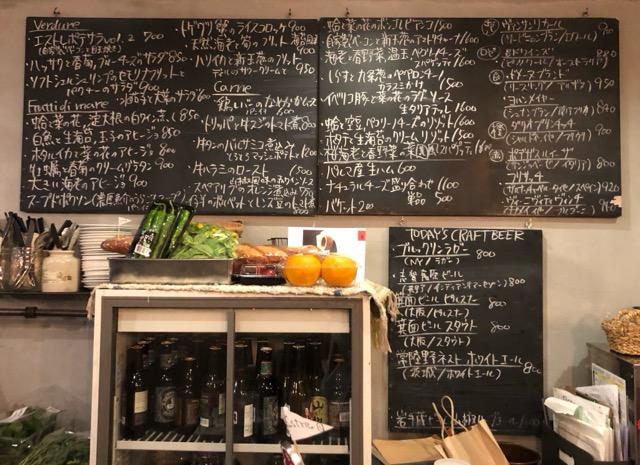 東山三条下ル東側 wine&beer エストレ 奥様の可愛さが更にUP(*^^*) いつでも美味しいパスタが食べられます。