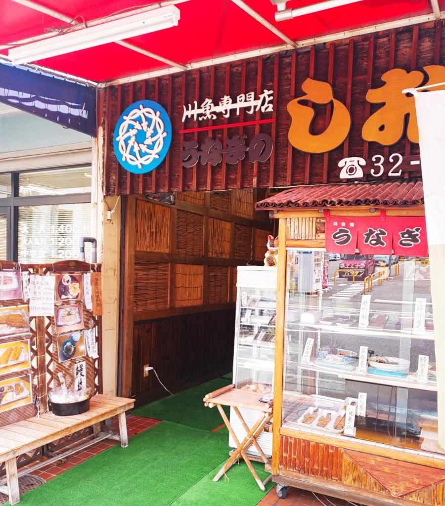 京都グルメレポート320「うなぎのしお冨」穴子天丼