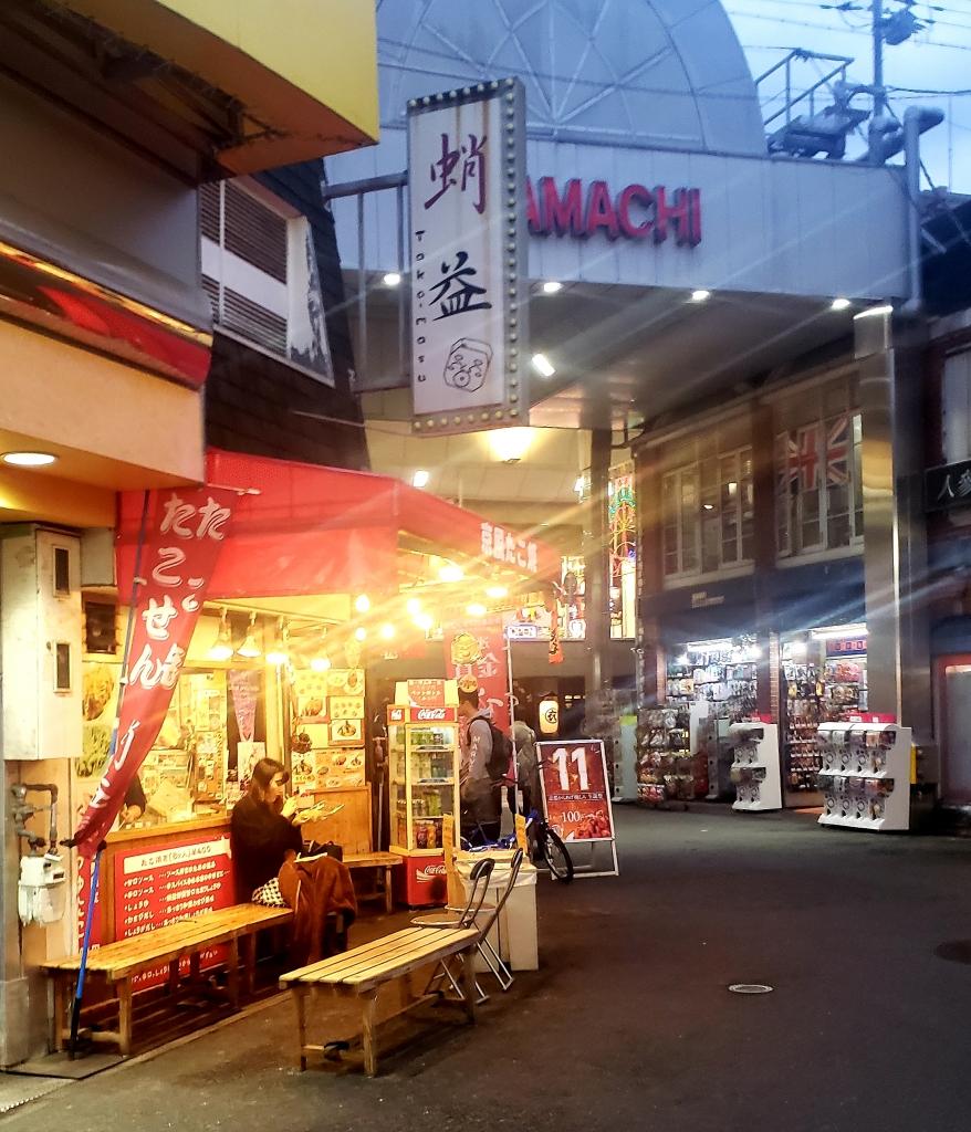 京都グルメレポート393「蛸益」たこ焼き(しょうゆ)
