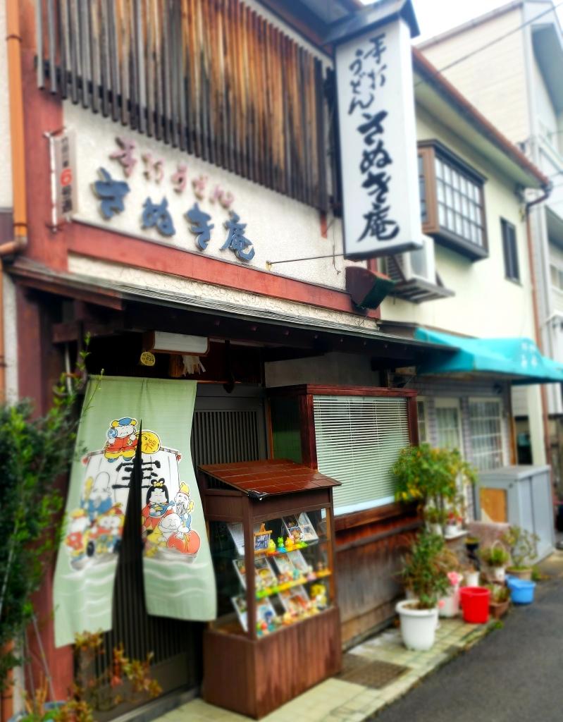 京都グルメレポート402「さぬき庵」さぬきちゃんぽん・たきこみごはん・おでん