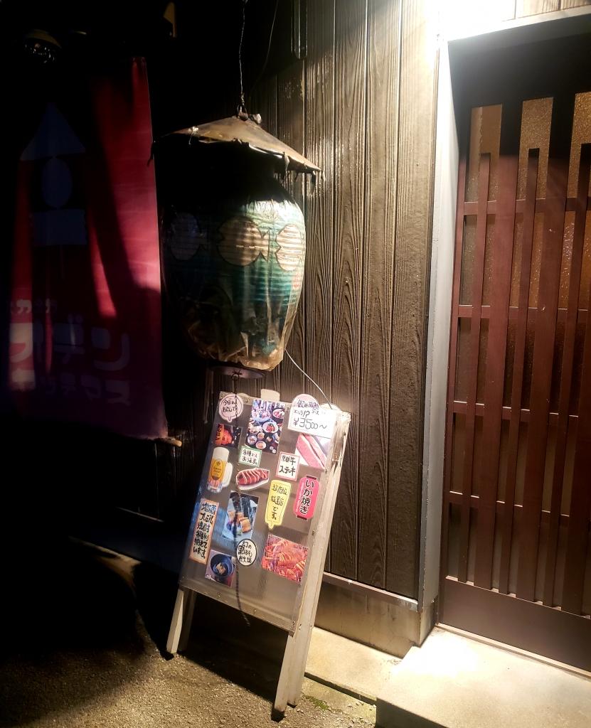 京都グルメレポート407「フワリ」5000円のコース