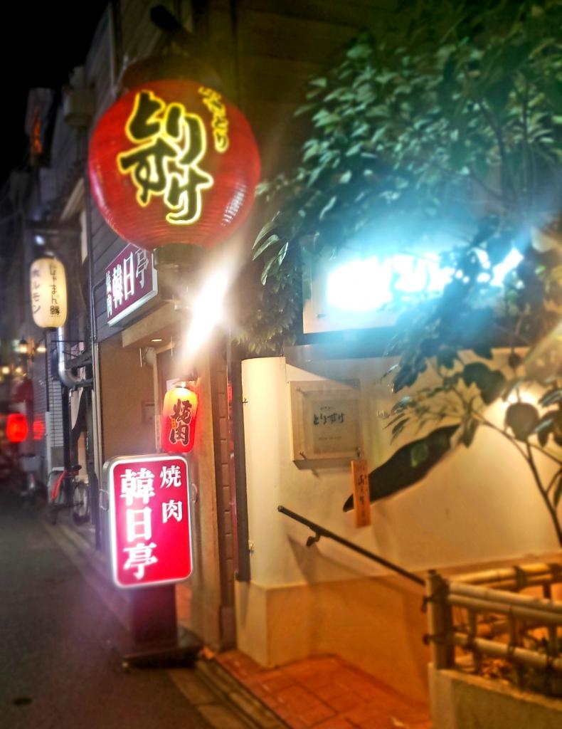 京都グルメレポート425「やきとり とりすけ」焼鳥
