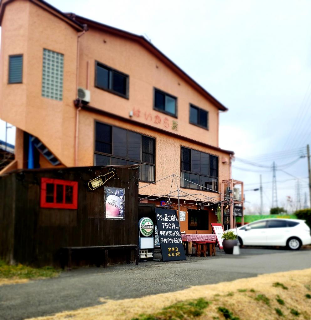 京都グルメレポート421「はいから屋」炭火焼肉定食