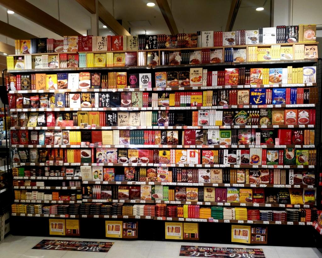 京都グルメレポート428「北野エースMOMOテラス店」京都三位一体カレー・飛騨牛カレー