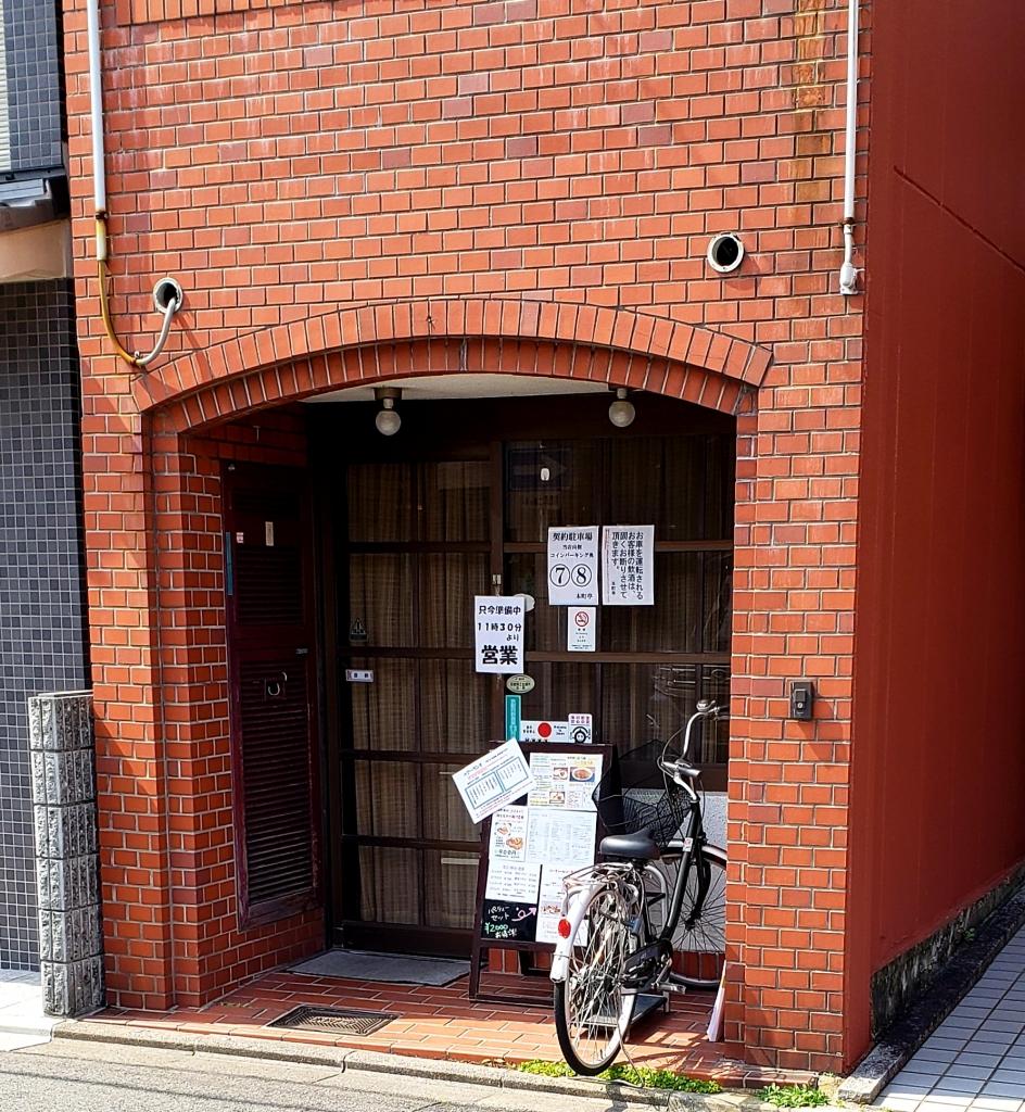 京都グルメレポート436「本町亭」ペアーランチ
