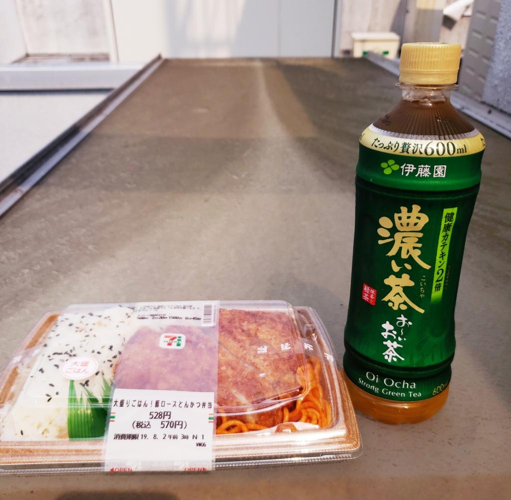 京都屋上めし 大盛りごはん豚ロースとんかつ弁当