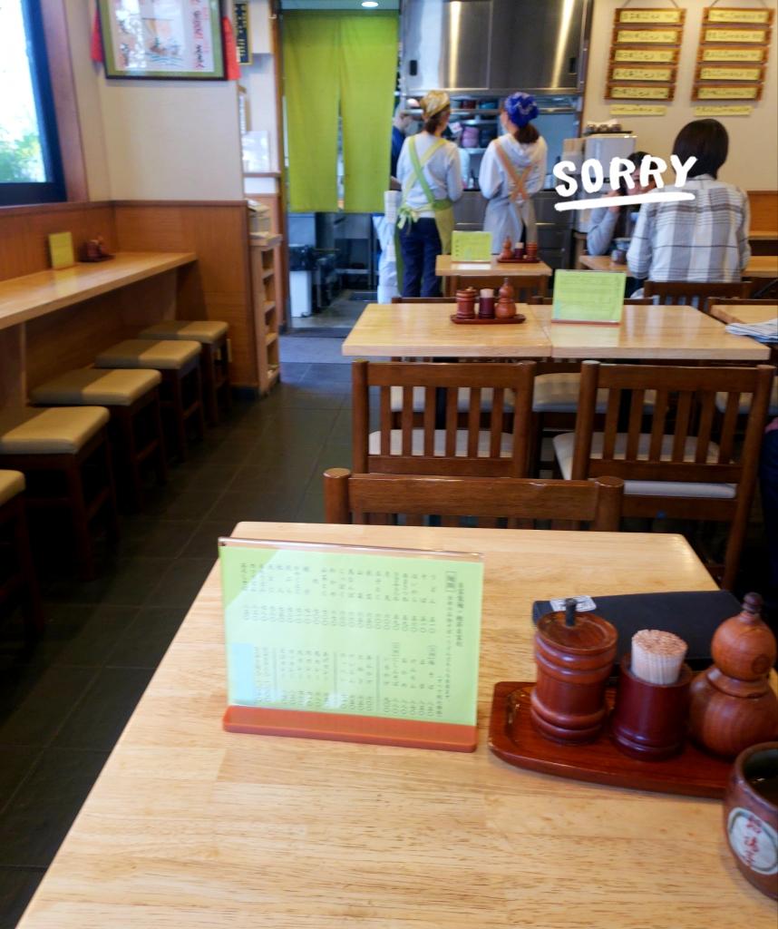 京都グルメレポート439「招福亭」鳥なんばそば めし中