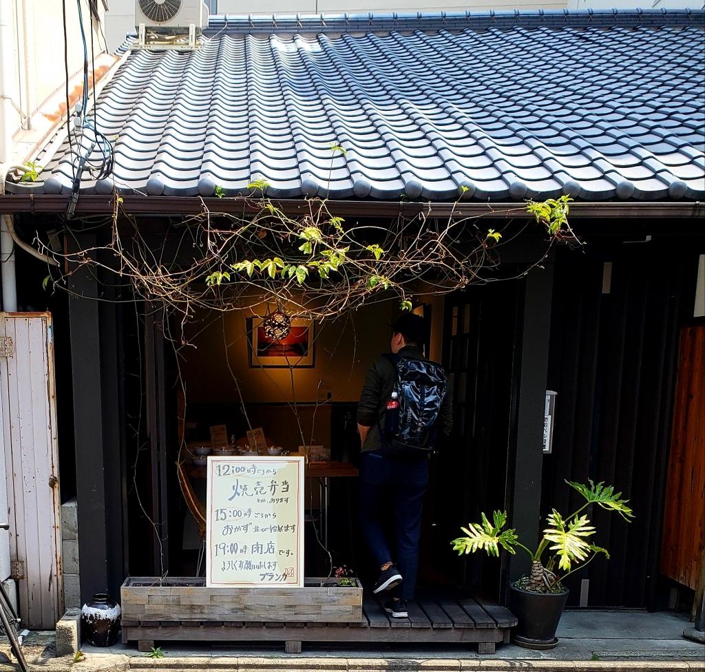 京都グルメレポート441「ブランカ」焼売弁当