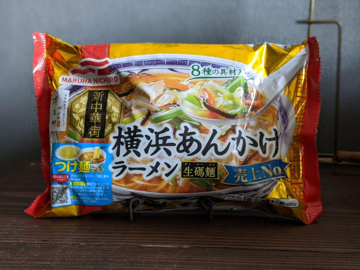 zensock'skitchen〜横浜あんかけラーメン〜