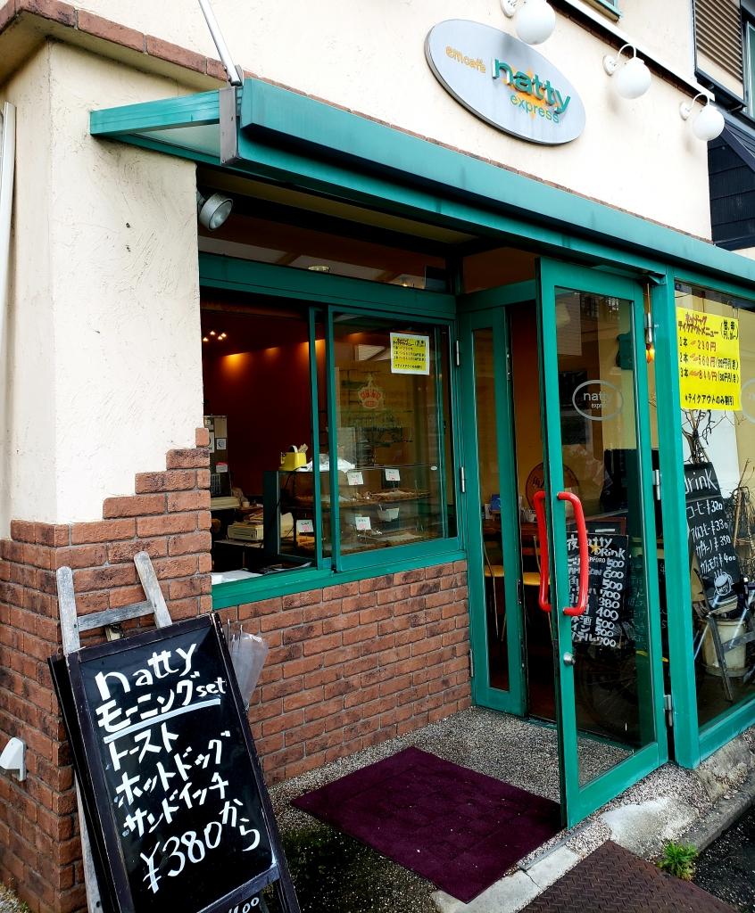京都グルメレポート448「natty」ホットドッグ