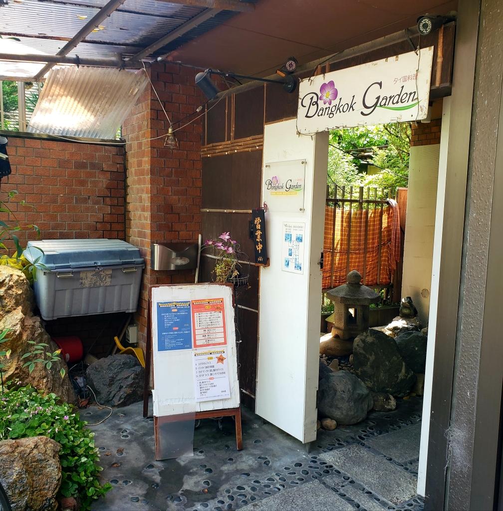 京都グルメレポート449「バンコクガーデン」ガパオライス