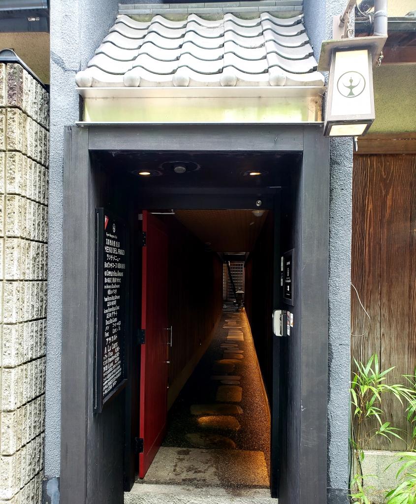 京都グルメレポート456「京都鴨川倶楽部」ランチコース