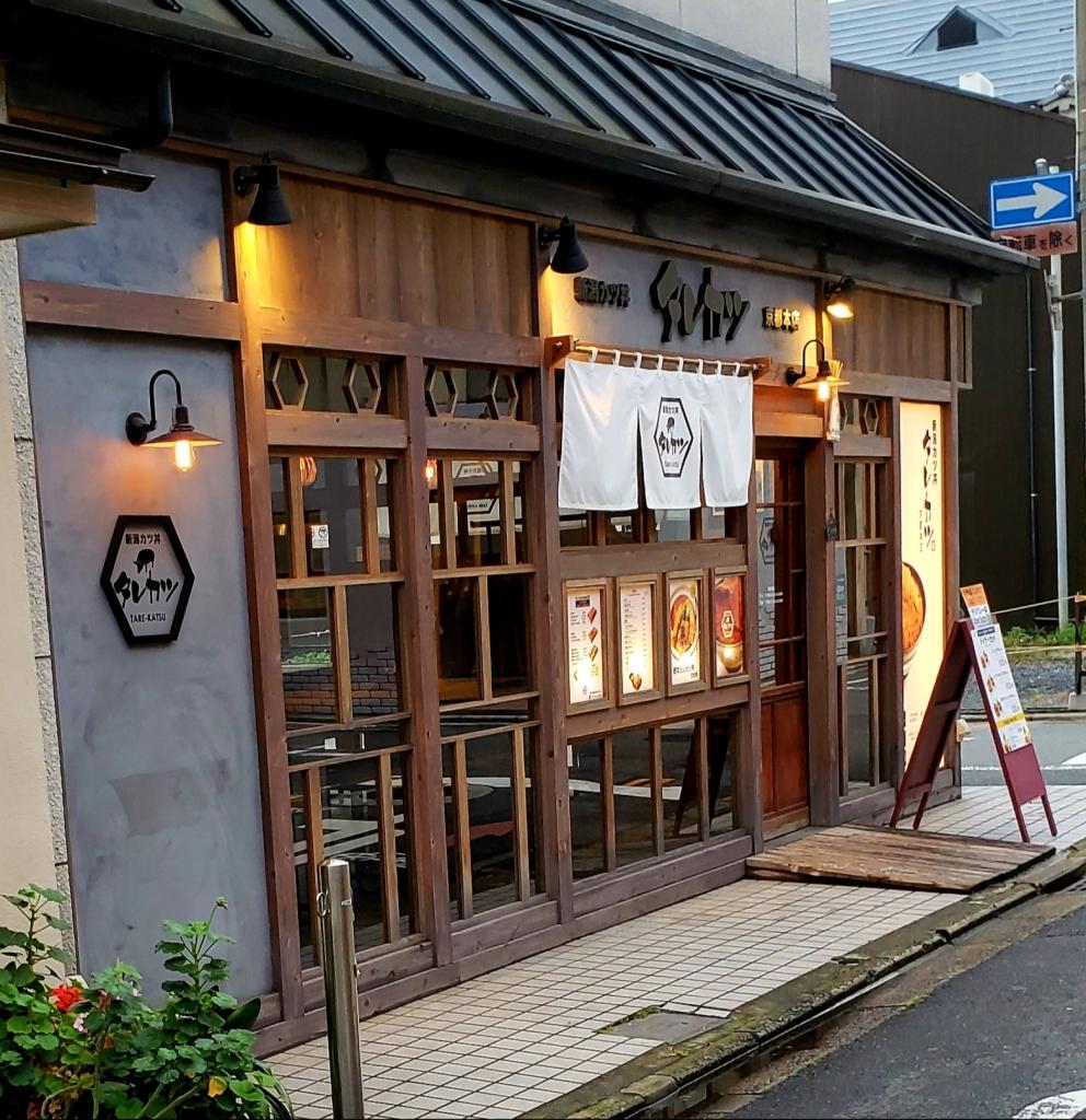 京都グルメレポート459「新潟カツ丼タレカツ」二段もりカツ丼