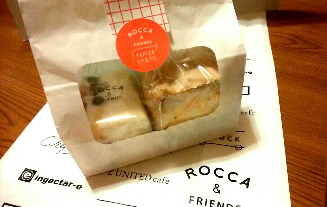 膏薬辻子 ROCCA&FRINDS PAPIE(ロッカ&フレンズ パピエ)の卵サンドとフルーツサ