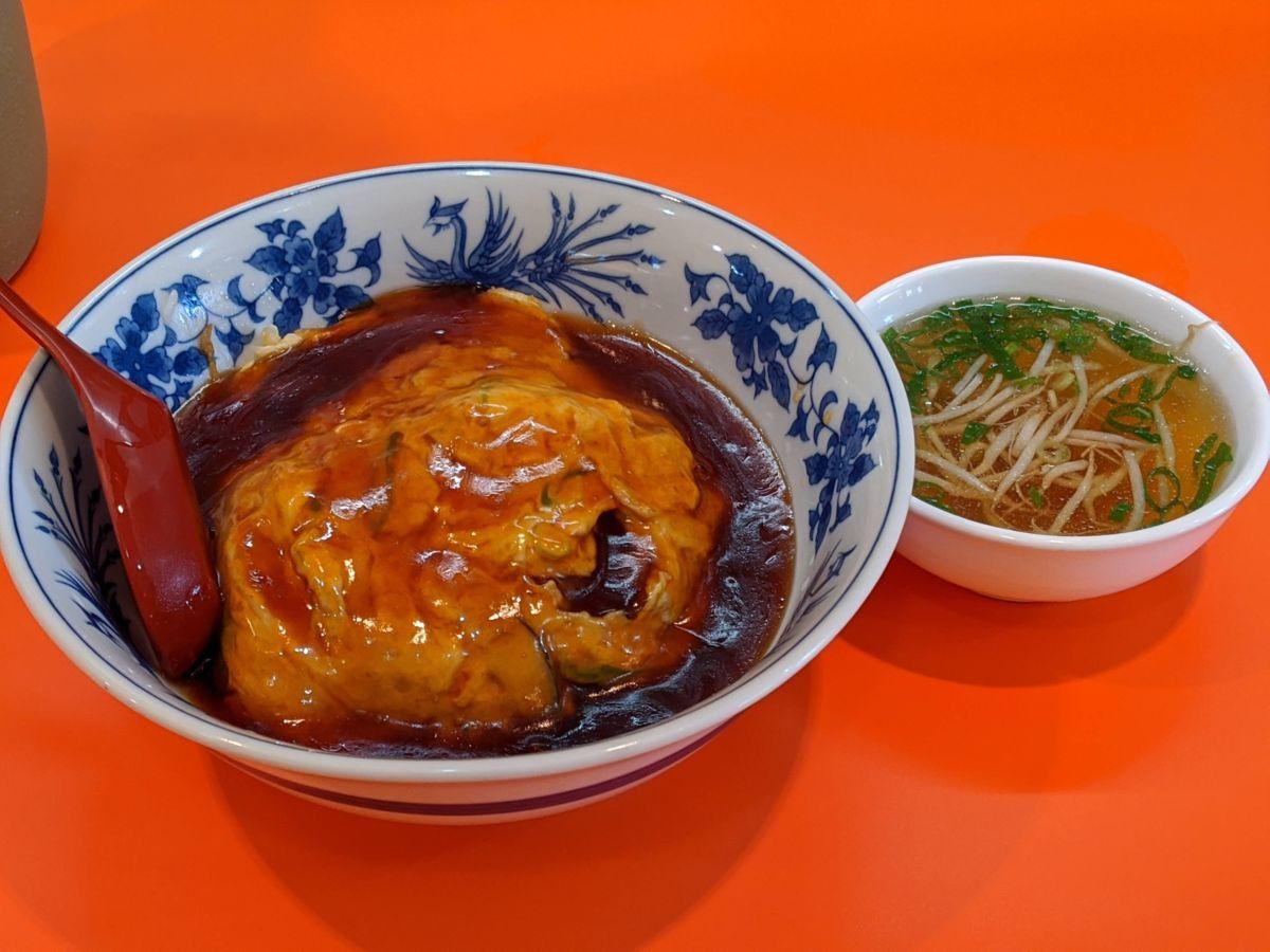中華料理 揚子江 ★★★★★【京都】
