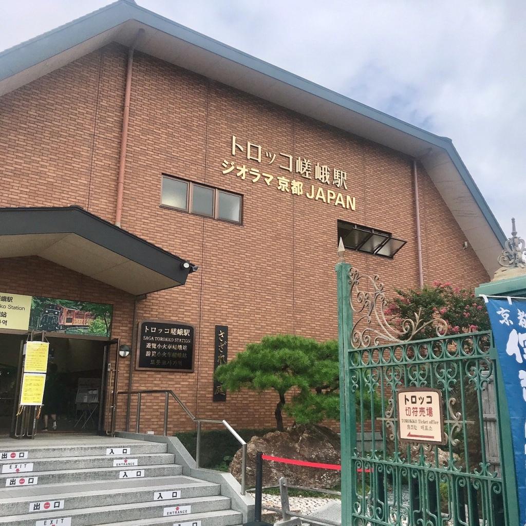 京都オススメスポット21 トロッコ列車