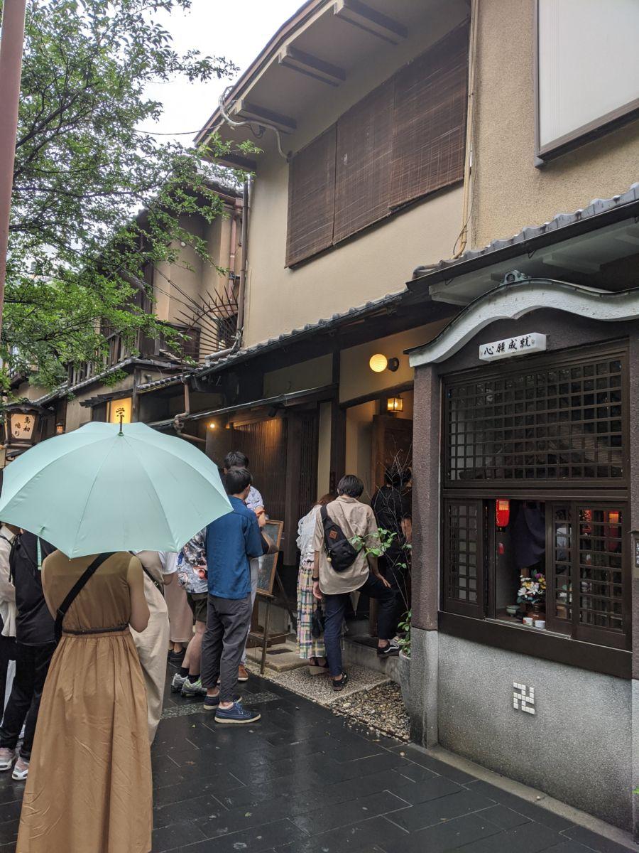 和栗専門 沙織 ★★★★★【京都】