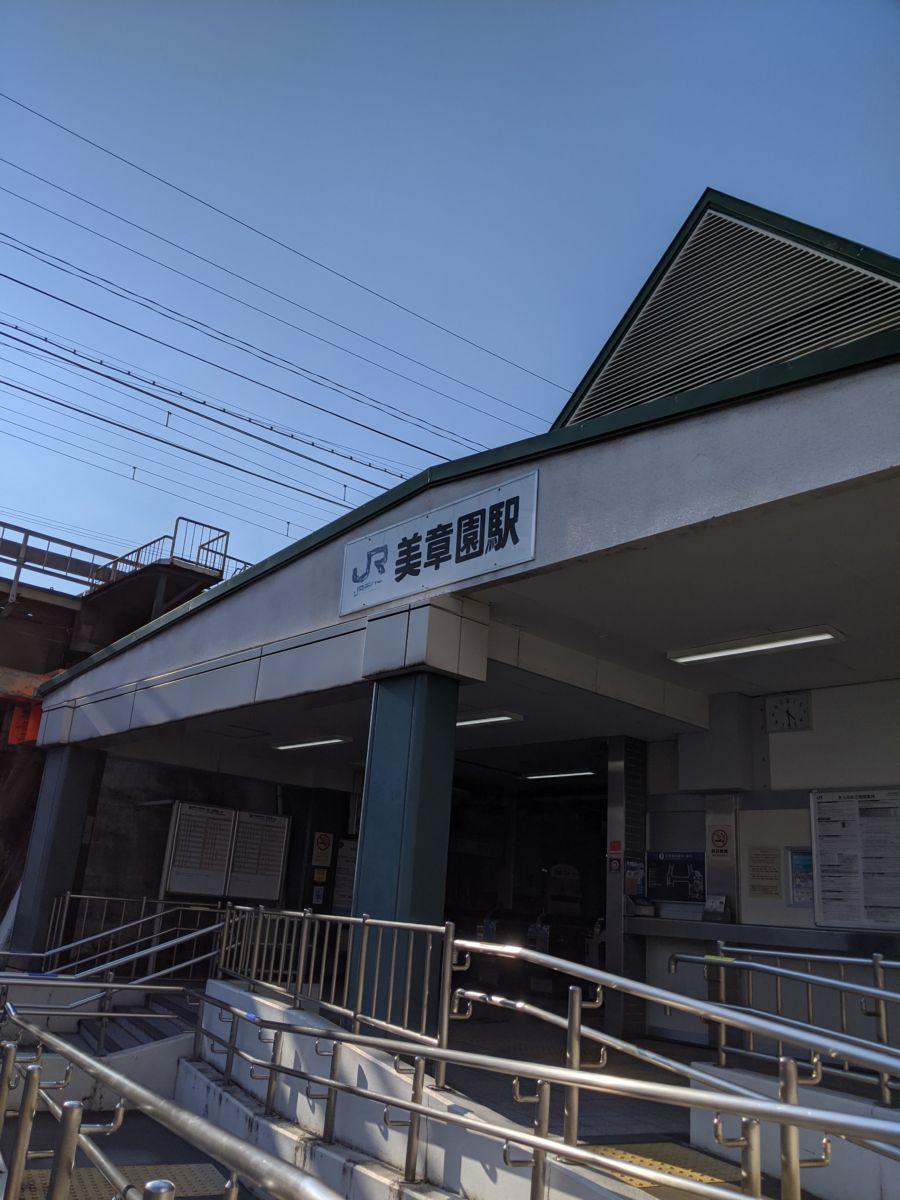 焼肉ホルモン多喜万 ★★★★☆【大阪】