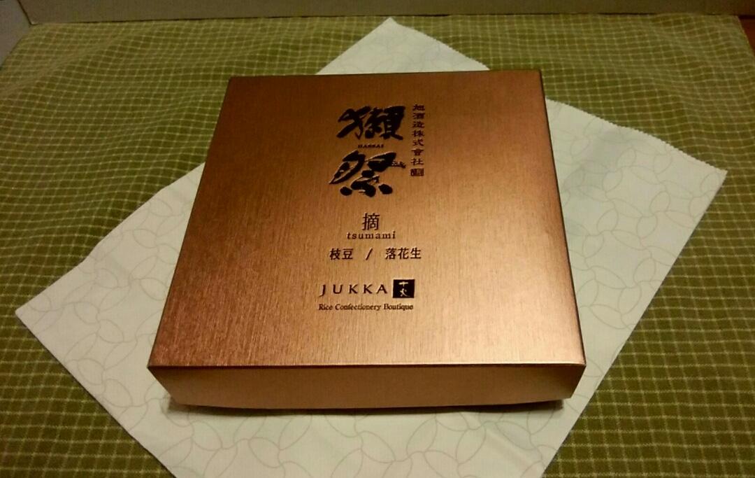 京都伊勢丹 獺祭アソート と恒例のぼたもち