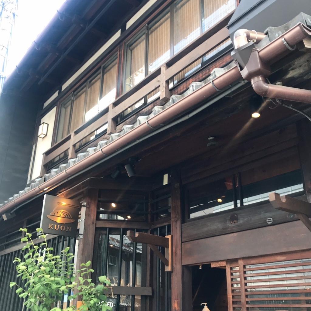 京都グルメレポート455「京町屋京都市場くをん」かしわキーマうどん