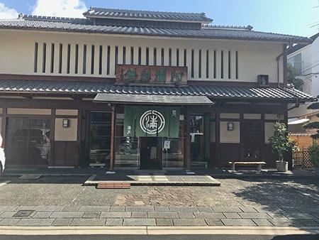 """京都人が大好き """"満月の阿闍梨餅"""""""