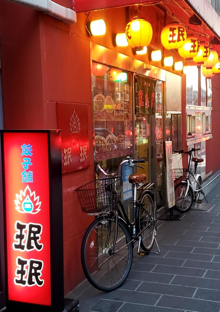 京都グルメレポート460「??祇園店」五目炒飯 唐揚げハーフ