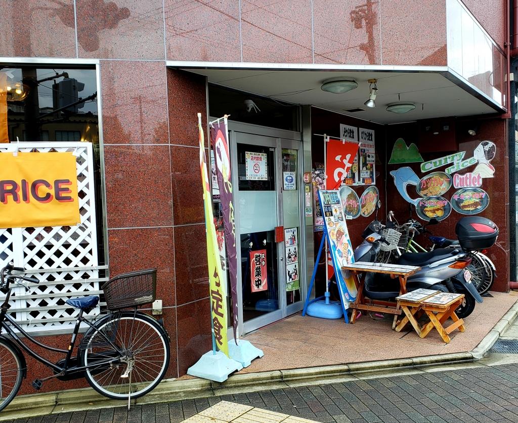 京都グルメレポート465「洋食の定食屋サンビーム」しそ巻からあげ定食