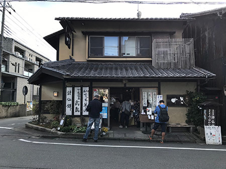 """日本中のパン屋が真似するかも・・・ """"一乗寺中谷のパイ大福"""""""