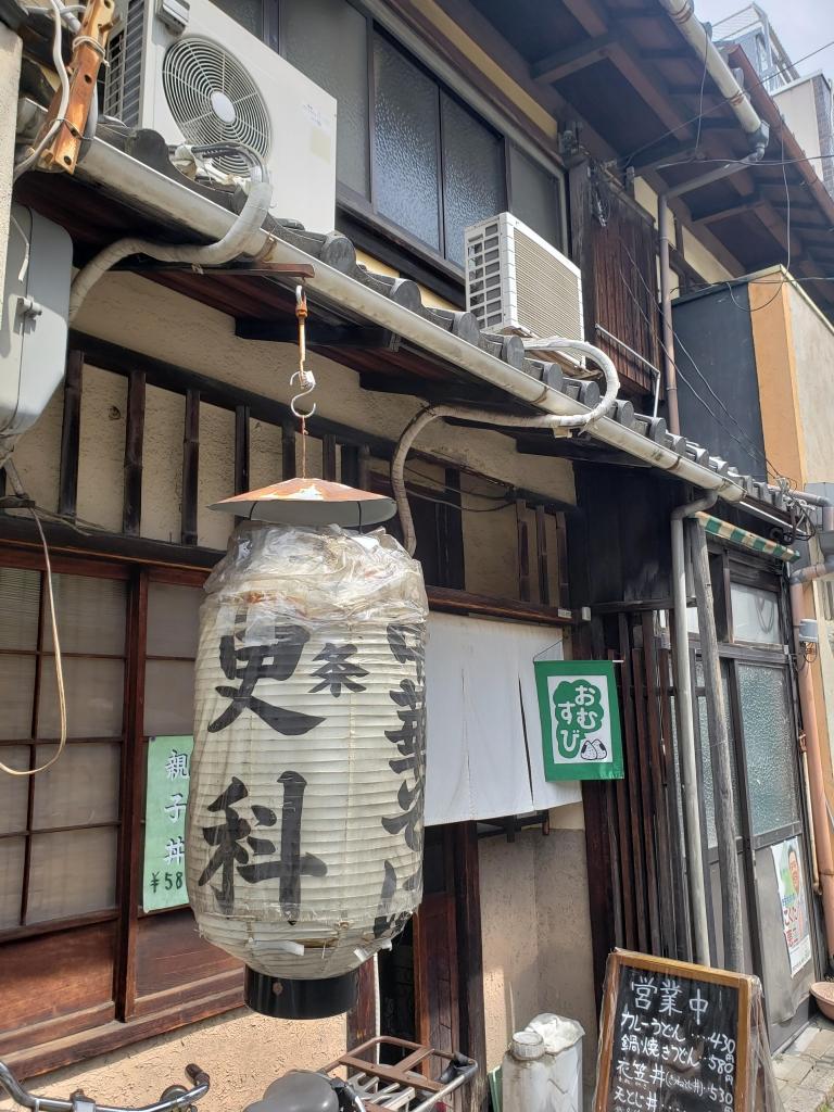 京都グルメレポート477「三条更科」そばと親子丼