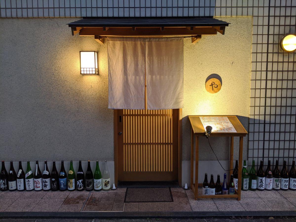 丸太町やんがす★★★★☆【京都】