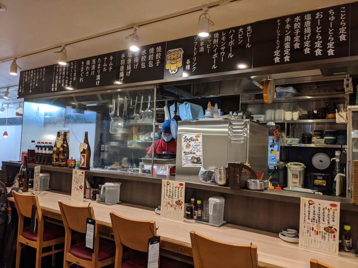 黄金餃子と唐揚げの店 阿波座寅や ★★★☆☆【大阪】