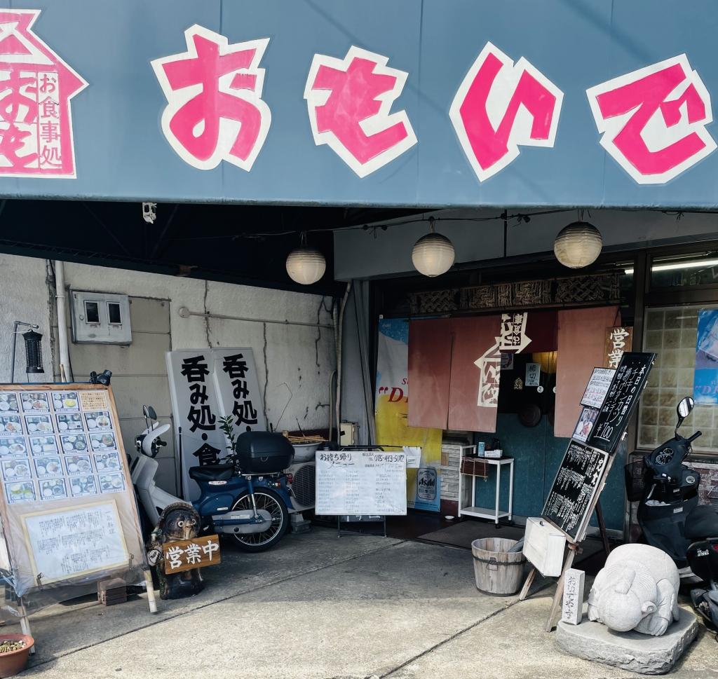 京都グルメレポート498「おもいで」ポン唐定食