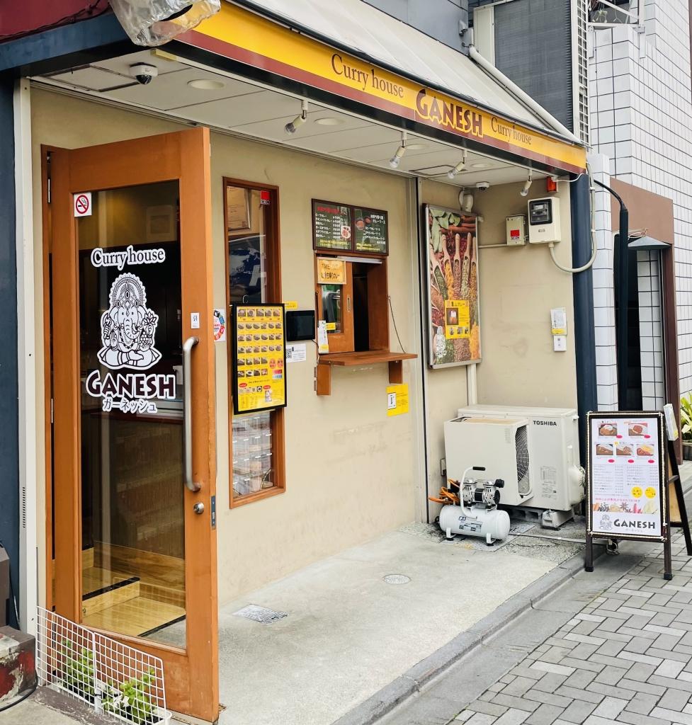 京都グルメレポート515「ガーネッシュ」鷹山カレー