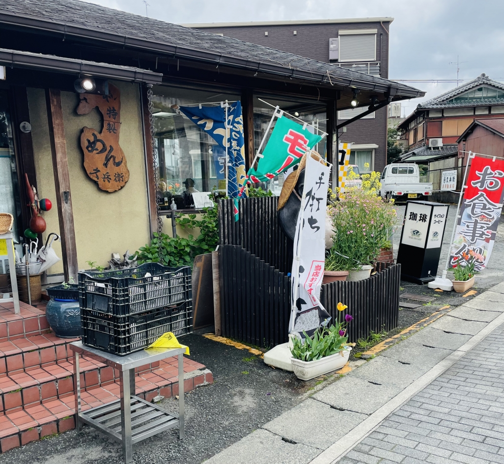 京都グルメレポート521「九兵衛」丼セット