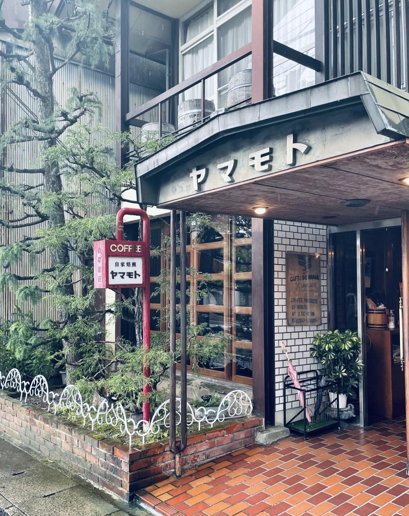 京都グルメレポート524「コーヒーショップヤマモト」和牛カツサンド フルーツサンド