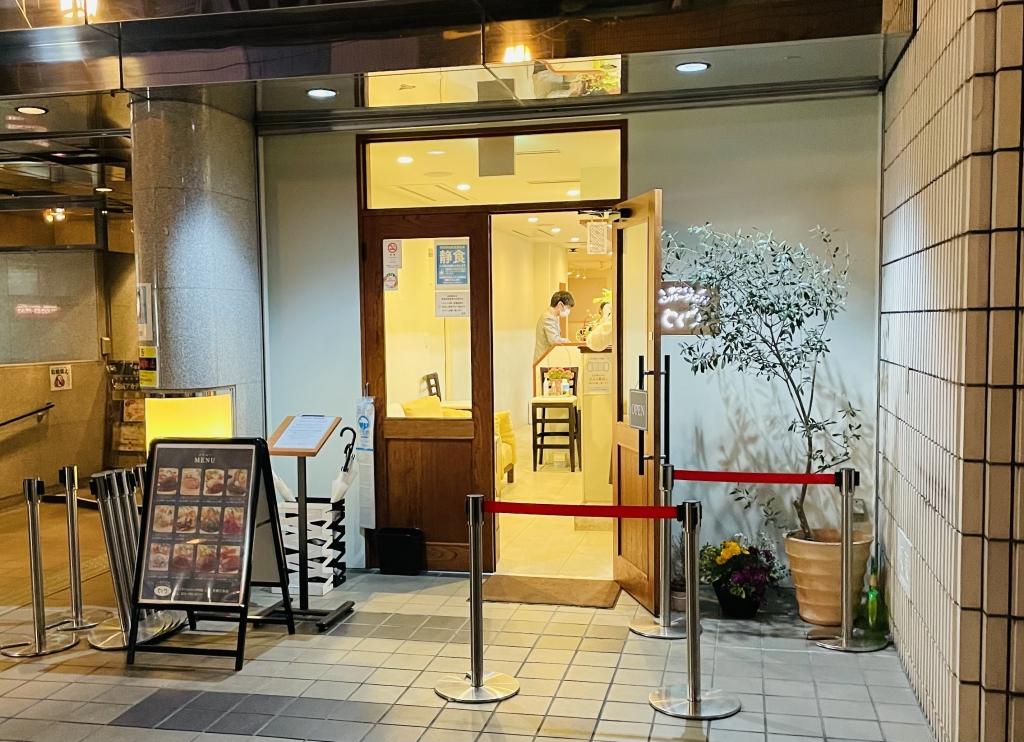 京都グルメレポート526「てづくりハンバーグの店とくら 京都三条店」明太マヨネーズハンバーグ 野菜ごろごろトマトソースハンバーグ