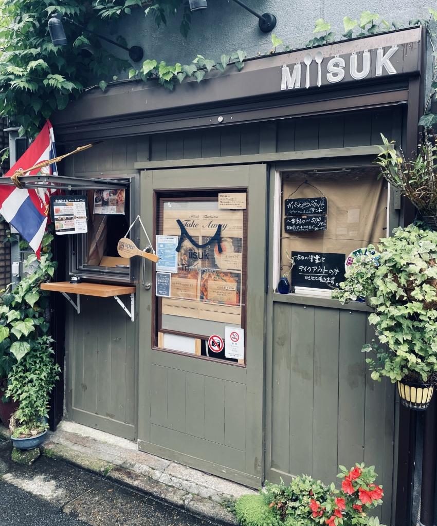 京都グルメレポート533「ミースック」ガパオライス