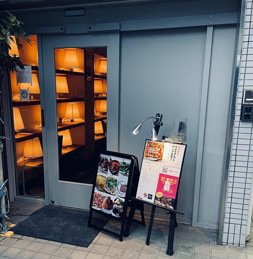 京都グルメレポート537「シナモピザ」チーズ牛丼の様でチーズ牛丼でないピザ